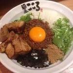麺屋こころ - カレー台湾まぜそば+ゴロゴロチャーシュー