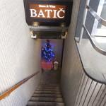バティチ - 地上入口