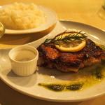 マジックレストランーネバーエンディングランド - 海と森のチキンソテー(沖縄の塩を使い森のハーブを使った料理)サラダ・ライス付き1480円