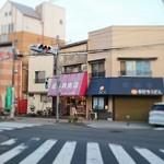 松井精肉店 - 広い交差点にあります