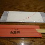 45437053 - おしぼりと箸