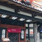 45439356 - かに寿司、テイクアウトも❗