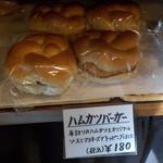 パン工房ブリエ -