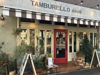 Tamburello4909