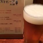 ローストビーフ大野 - これ500円は高いなあ。
