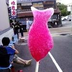 松永甘味堂 - 和菓子の木型でつくる魚の形のアイス