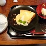 45443183 - 姫のお八膳1,000円(税込)