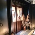 45443283 - カフェの部屋の出入口