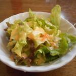 タージマハル - ランチセット サラダ
