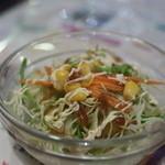 グリヤ - サラダ