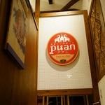 本格タイ料理バル プアン -