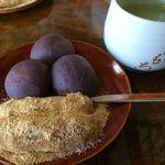 粟餅所・澤屋 - 白梅(あんこ3個、きなこ2個)