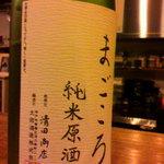 喰らい場 - 太田酒造・お店の近所