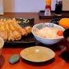 餃子のひろかね 浜松西インター店