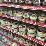 ミニストップ - スイーツ50円引き!ι(`ロ´)ノどーん