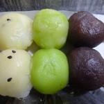 若竹 - 三色だんご