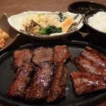 焼肉 煌牛 - GENKAI ハラミセット