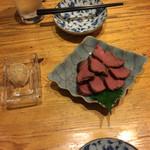 居酒屋あさひ奈 - 鹿肉の燻製