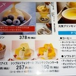 45458103 - デザートおいしそうですね!