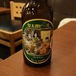 とっとり居酒屋 やませ - 鬼太郎ビール
