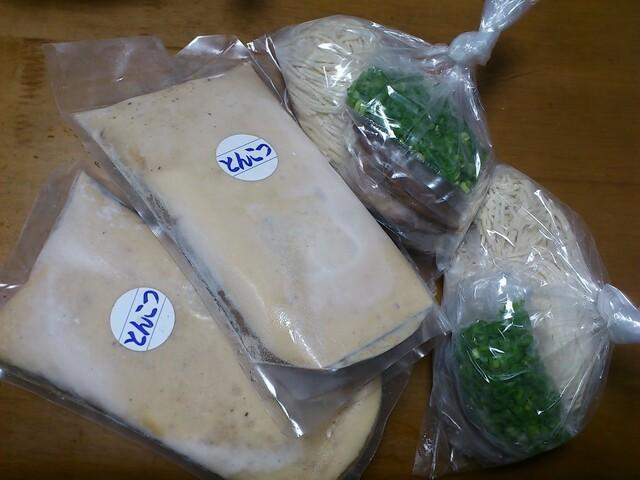 ラーメンマン - 冷凍のお持ち帰りラーメン710円2食(2015.12)