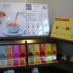 森のパン屋さん - 紅茶はドイツの高級メーカー品
