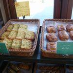 森のパン屋さん - シュトゥルーデルアップル(¥110)