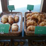 森のパン屋さん - 栗あんギッフェリ(¥230)とプレーン(¥110)