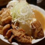 ひなた - (2015/10月)「もつ煮(玉子と豆腐入り)」