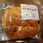 45462598 - パン・オ・ショコラ パッケージ