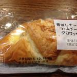 45462601 - 香ばしチーズのハムチーズクロワッサン パッケージ