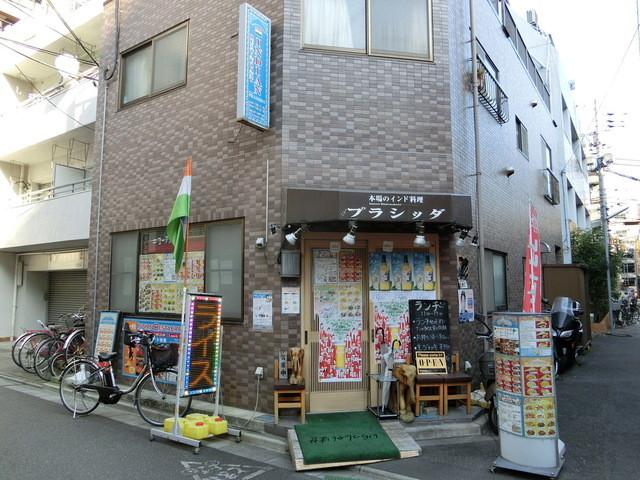 ニュープラシッダ 浅草店