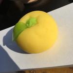 中島の御茶屋 - 720円セット(720円)の『柚子の香』2015年12月