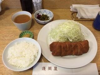 蓬莱屋 - ヒレカツ定食