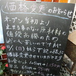 隠れ家カフェ清ちゃん -