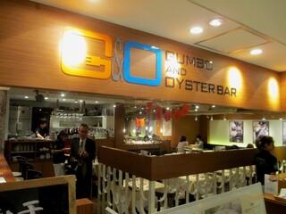 ガンボ&オイスターバー 新宿ルミネエスト店 - オサレな店先です。