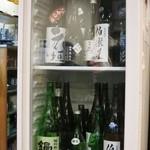 45470416 - 酒冷蔵庫