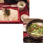 華元 - ざる(もり?)そばと山菜うどん