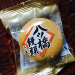三玉亭 - しっとり美味しい八つ橋饅頭~♪