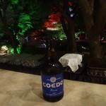 Happouembanketto - 庭園を眺めながらのCOEDOビール