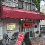 すみれ食堂 - 151213