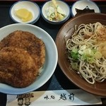 45473912 - おろしそばとソースかつミニ丼 1,050円
