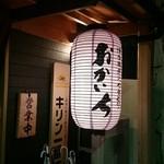 Okaichi - おかいち