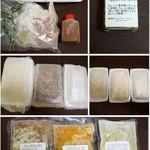 ガムランディー - 購入品(冷凍)