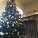 イシカワ - クリスマスツリーが綺麗〜❤︎