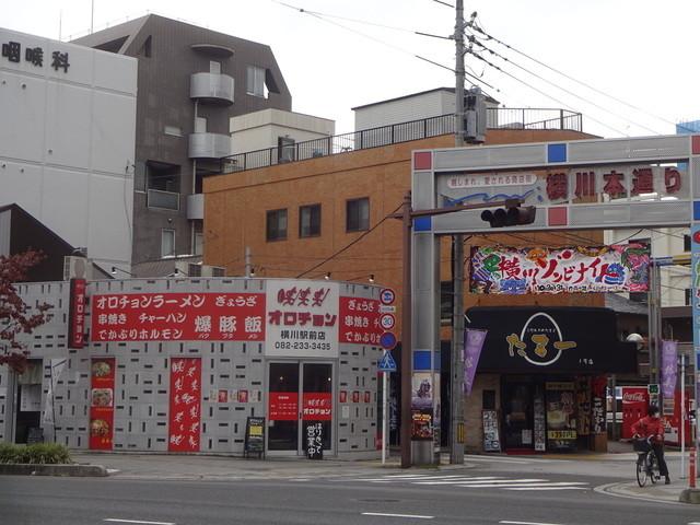 武蔵坊 横川店>