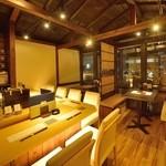 和酒和食 みつくら - 2階日本酒BARのような雰囲気