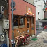 パルフェ - 南京町の細い路地