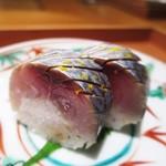 栞庵 やましろ - 鯖寿司