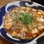 かっちゃんラーメンSP - 料理写真:四川麻婆豆腐(600円)